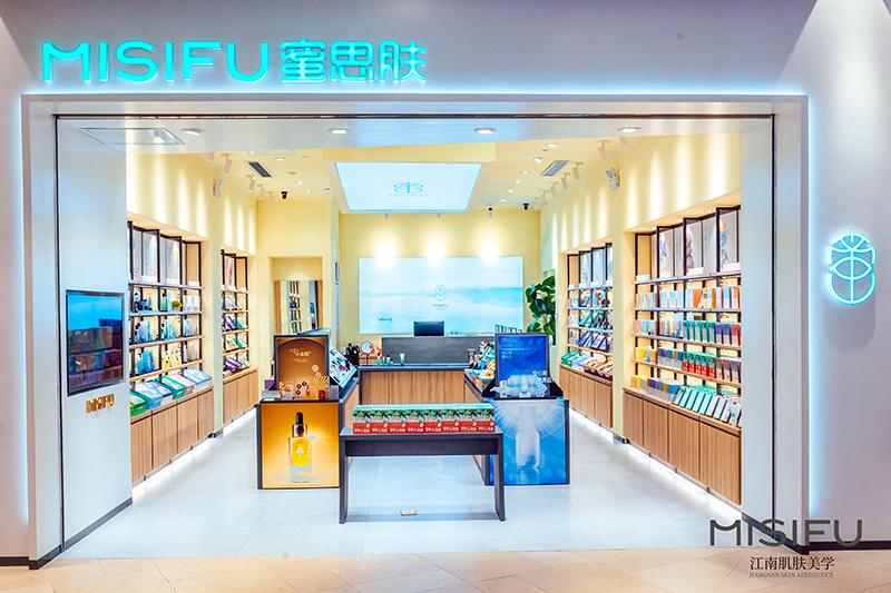 新开门店︱蜜思肤全新4.0版形象上线,14家新店挨个来浪
