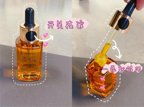 精华油初体验之蜜思肤时光之秘精华油是否值得入?