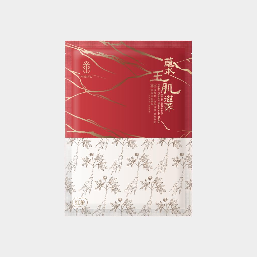 草本玉肌滋养补水面贴膜(红参)