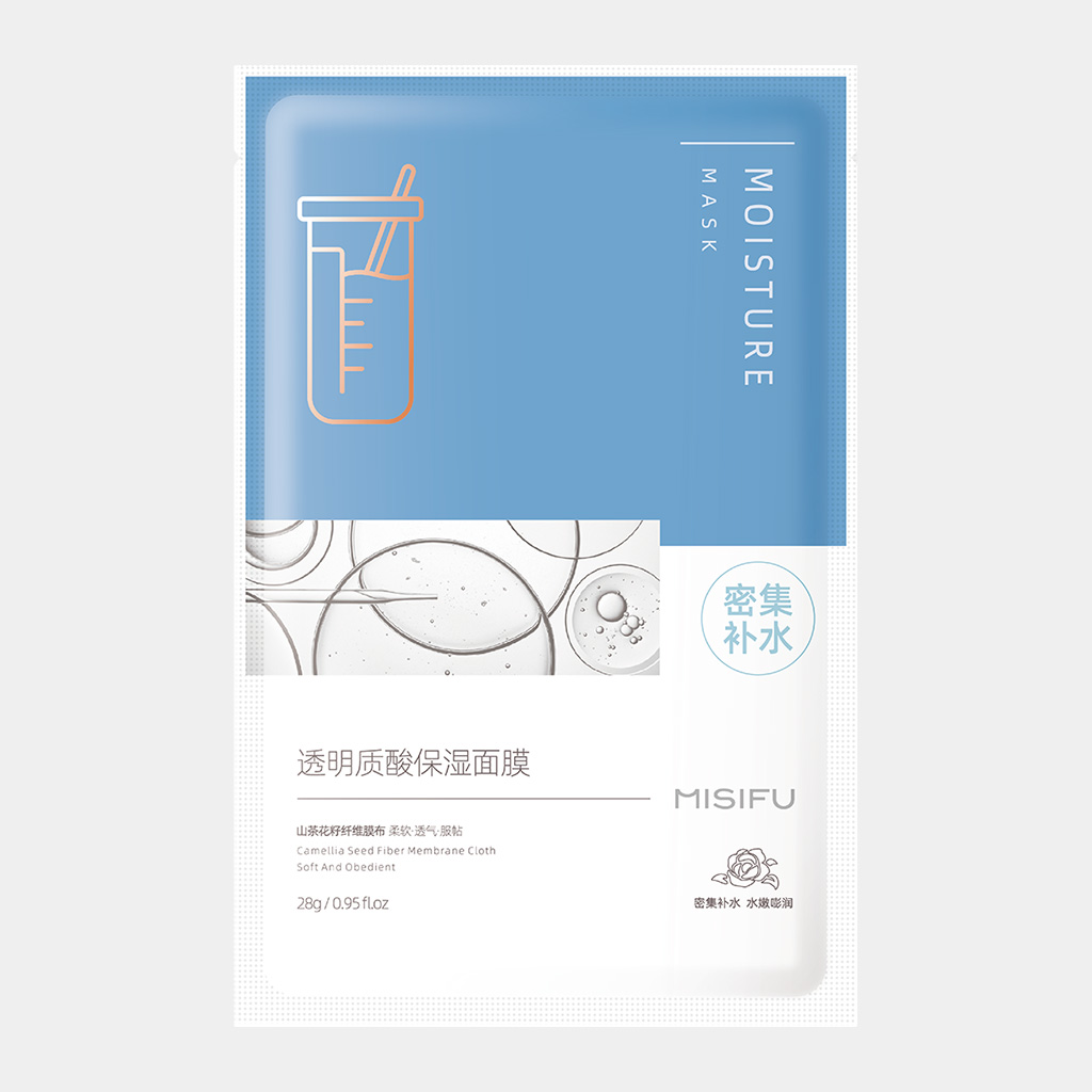 透明质酸保湿面膜
